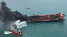 Der Tanker Aulac Fortune hat Feuer gefangen. © picture alliance / AP Photo